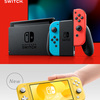 任天堂株式会社、5.5インチの携帯に特化したNintendo Switchの新型モデル「Nintendo Switch Lite」を9月20日に発売することを正式発表。
