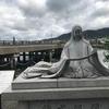 いかにも京都らしい源氏物語ミュージアムに行ってきた。〔#68〕