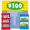 外国人にも人気の100円ショップ 外国人は何を買っているの?