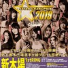 8月18日スターダム新木場大会。人生初の女子プロレス観戦デビュー。