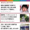 【はてなブログ】スマートニュース初掲載&スマホデザインのカスタマイズを行いました!