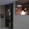 喫茶シャンティと北海道経済センターの螺旋階段/北海道札幌市