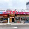 海鮮祭りのフィナーレは蟹と鮑で!〜2020年7月函館〜