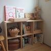 新生活に向けて、子ども部屋に新しい棚を。。そして、雨の日の娘の家での過ごし方。