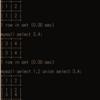 union文を使ったSQLインジェクションを試す (wargame.kr web chatting, )