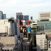GINZA SIX 屋上庭園!v^^<08>