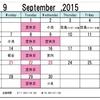 9月、10月の定休日とスタイリスト休みのお知らせ