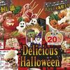 情報 料理紹介 ハロウィン Delicious halloween ヤオコー 10月28日号
