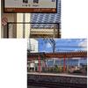 【秋の京都】京都旅行記の続きとおいしいご飯に出会った話。