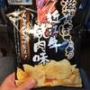 滋賀のええもんやの滋賀ぽてっち 近江牛焼肉味を食べる