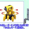 【VR×ロボット工学】ロボット系Vtuber「RDAG(アルダグ)」を紹介する。