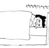 毎朝のルーティン