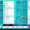 【S3シングル】鉄壁ヌルメタ