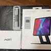 【商品レビュー】iPad Pro用のスタンド付きケースMoft floatが届いた。【発売前商品】