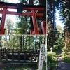 【出羽三山神社(3)】2400段あまり 登りのシンドさとともに振り返る今年【杉と石段と社】