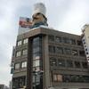 東京都 かっぱ橋道具街と新大久保で買い物(^^♪