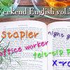 【週末英語】つい使ってしまいがちな和製カタカナ英語 〜其の一〜