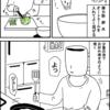 オートミールを美味しく食べる工夫 お好み焼き編