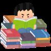 【Chapter22】スキルアップの為の勉強方法!セミナーをどう活用していくか?