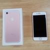 iPhone7デビュー!
