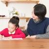 英語講師歴15年のRene先生が語る、子どもに英語を学ばせるとき親が忘れてはならないたった一つのこと