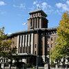 神奈川県庁本庁舎(横浜の三塔 キング)