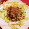 簡単おいしい薬膳レシピ💛ごま油香るなっとう×豆腐炒め💛高たんぱく低カロリー