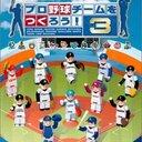 野球好きのゲーム日記