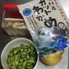 ヘルシー時短料理1:キノコ・海藻・大豆のサラダ