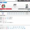 2019-06-18 カープ第66戦(マツダスタジアム)2対6ロッテ(36勝29敗2分)貧打、投壊。今シーズンを象徴するような試合。