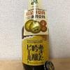 秋田 a蔵 あきた吟醸ビール