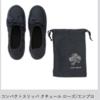 【買い物】ミニトートバッグとトラベルアイテムを新調