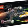 レゴ ストアにて5月4日から先行販売! レゴ(LEGO) スター・ウォーズ「Yウイング・スターファイター(75181)」