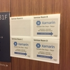 Xamarin Dev Days - Tokyo 開催しました