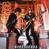 【動画】B'zがMステウルトラFES2017(9月18日)で「声明」「ultra soul」を披露!
