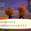 【あつ森】ハロウィンイベントが終わって、燃え尽き症候群になりました。