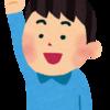 【発達障がい 学習塾】ふぉるすりーる活動ブログ 2020/1/22②