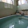【別府市】浜脇温泉 祇園温泉〜川辺に根付いた住民憩いの共同風呂