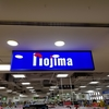 電気店 ノジマ 本厚木ミロード店 6月22日オープンにいってきました