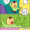 【子育て漫画】3歳児のツッコみを入れたら負けなやつ