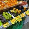 【2020.11 金沢旅行記③】 近江町市場でぶらり食べ歩き。