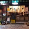 【食べ歩き】谷町6丁目 「アララギ」~平成最後のカレー~