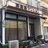 【高知市菜園場】菜園場マンションと黄色い装テン