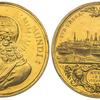 オーストリア 1705〜1711年サルバトーレ10ダカットメダルMS61