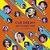 CUE DREAM JAM-BOREE 2018 Blu-ray感想