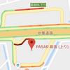 東京駅から30分の無料車中泊スポット「幕張PA上り」下りより静か