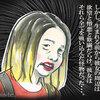 とにかく「女」が怖い。そして面白い!桐野夏生の本