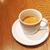エスプレッソとは<飲み方・カフェ一覧とおすすめ等>