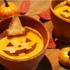 健康にいい!かぼちゃプリンに含まれる栄養と健康効果11選について