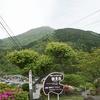 鶴見岳散策